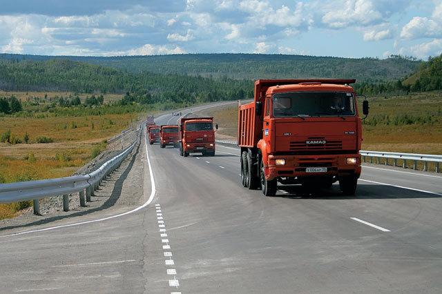 """Федеральная автомобильная дорога М58  """"Амур """" - автомобильная дорога федерального значения Чита - Хабаровск..."""