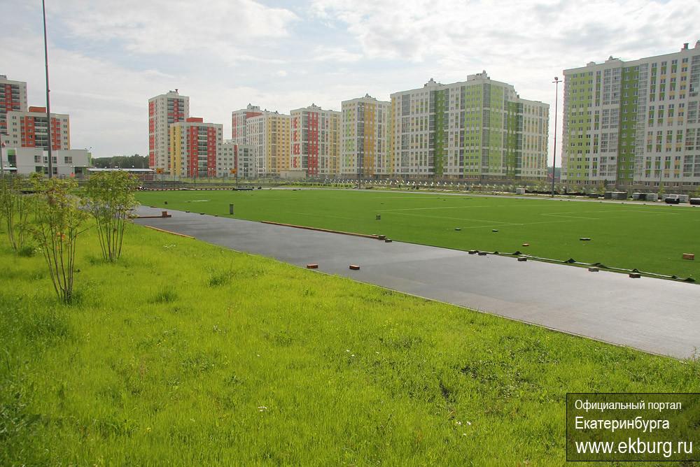 #120191. Статья была на этом сайте про Академический.  Академи́ческий - строящийся жилой район в составе...