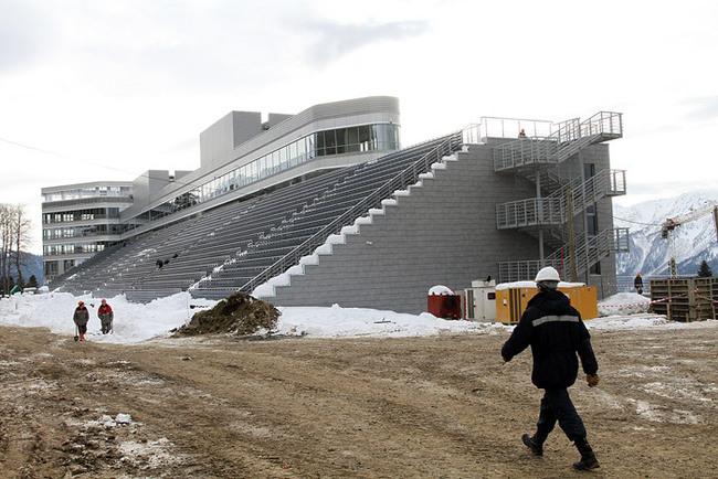 «Биатлонный стадион: вид со стороны трибун»