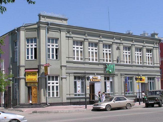 Благовещенск - город в России, административный центр Амурской области.  Город расположен на юго-западе...