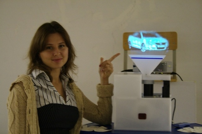 Выставка «Время вперед» в Бауманском университете. 30.08.2010