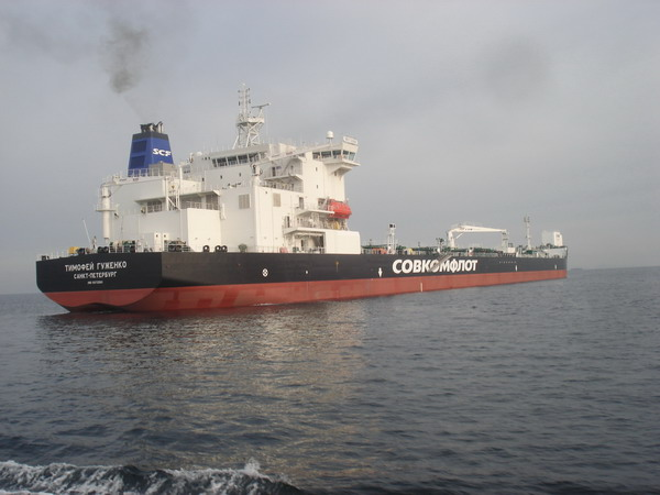 Половина судоходной компании, одной из крупнейших в стране, может быть продана стратегическому инвестору - возможно...
