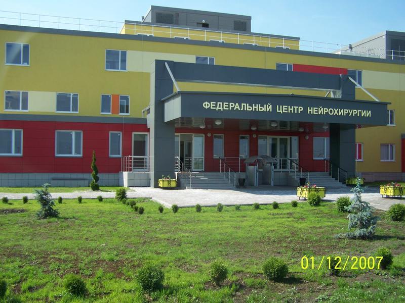 http://sdelanounas.ru/images/img/www.tumentoday.ru/wp-content_uploads_2010_06_114-3-1.jpg