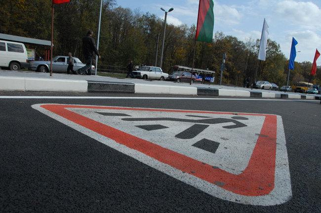 В Старом Осколе (Белгородская обл.) открыта главная промышленная автодорога