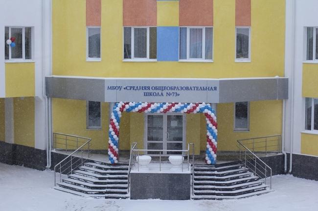 В Рязани состоялось торжественное открытие новой школы