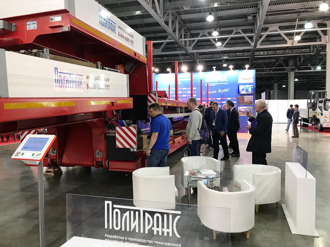 """Полуприцепы """"Политранс"""" на выставке Bauma CTT Russia 2018"""